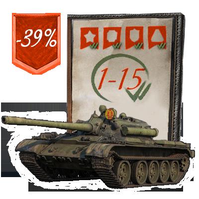 ЛБЗ Полное прохождение T-55A